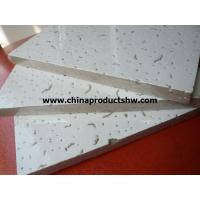 Mineral Wool Ceiling Panel Manufactures