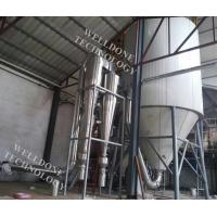 China LPG Large Scale Spray Drying Machine High Uniformity For Milk Powder on sale