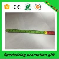 chinese supplier 26cm Arm Circumference MUAC Measuring Tape for kids Manufactures