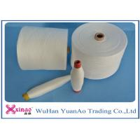 100% Polyester Yarn Manufacturing Process Dyed Spun Yarns Wholesale High Tenacity Manufactures