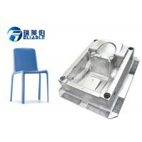 Accurate Injection Molding Molds Plastic Material For Big Adult Arm Chair Manufactures