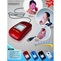 Buy cheap Skype mouse,mouse skype phone from wholesalers