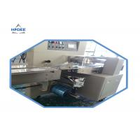 CE Approval Automatic Packing Machine With Human - Machine Operation Manufactures