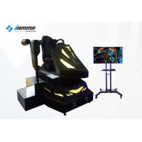 China Sport Game Virtual Reality 9D Racing Simulator Multiplayer Competitive Equipment on sale