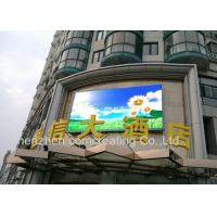 Epistar Rgb Led Advertising Screens P6.67 HD Outdoor Electronic Signs For Businesses