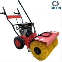 China 6.5HP Snow Sweeper Machines Working Depth 45cm / Road Sweeping Vehicle on sale