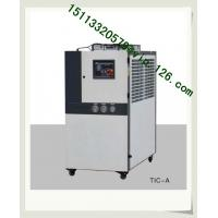 Industrial Air Cooled Water Chiller Machine FOB China Price/Air-cooled Chiller Manufactures