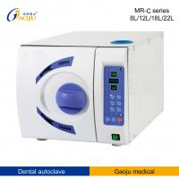 MR-8L-C Class B 8L Dental Pressure Steam Sterilizer With 350mm * 280mm, 220V / 50HZ Manufactures