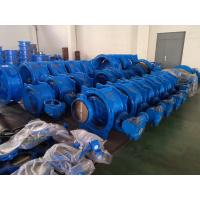 China Double Eccentric Double Flange Butterfly Valve on sale