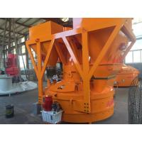 China Wear Resistant Industrial Concrete Mixer Tunnel Segments Precast Mix 90kw Power on sale