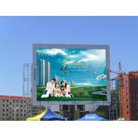 Quality Advertising Outdoor LED Billboard Full Color , rental led display for sale