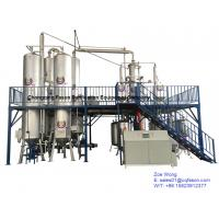 China Automatic continuous waste lube engine oil distillation into diesel fuel machine on sale