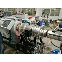 PPR Pipe Making Machine , Plastic Tube Making Machine PP PE Pipe Extrusion Manufactures