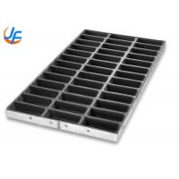 1.5mm Bread Baking Trays / Brownie Bite Pan Non Stick Baking Tray Flat Baking Tray Manufactures