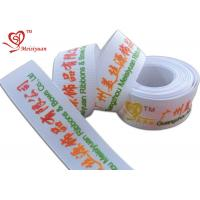 Muti Printed happy birthday ribbon personalized  , 1 Inch Grosgrain christmas gift ribbon Manufactures