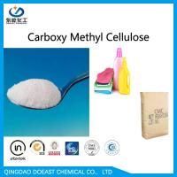 High Viscosity CMC Carboxymethyl Cellulose Industry In Detergent Powder CAS NO 9004-32-4 Manufactures