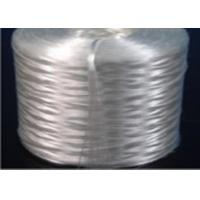 China High Translucency Glass Fiber Roving Silane Based Sizing Reinforcing Modified wholesale