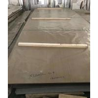 China EN 1.4313 DIN X3CrNiMo13-4 S41500 F6NM Hot Rolled Stainless Steel Plate / Sheet on sale