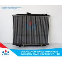 100% Tested Aluminum Nissan Auto Radiator For TERRANO 2002/ DATSUN TRUCK 1997-2003 AT 21450-7F002 Manufactures