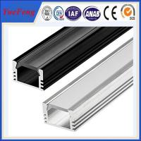 Led aluminum profile manufacturer,aluminum led strip housing,aluminium case for led lights Manufactures