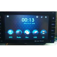 Quality 360 Degree Bird View Parking Around View Monitor System Four way DVR in Real for sale