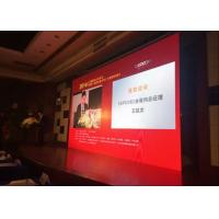 China P16 Full Colorled Outdoor LED Video Wall , 1200Hz Refresh LED Screen Video Wall on sale