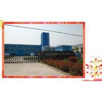 Lead Food Chemical Corporation Limited