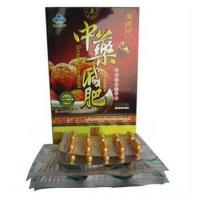 China Traditional Chinese Medicine Slimming Capsule Diet Pill on sale