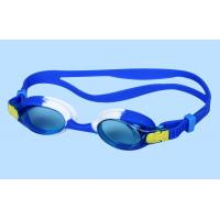 Quality children swimming goggles for sale