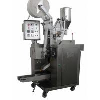 rotary plastic cup filling machine Manufactures