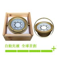 China plastic compass on wooden box on sale