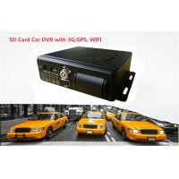 360 Degree Full View 4 Camera Car DVR Black Box 3G GPS WIFI Taxi Security System Manufactures