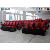 Pneumatic / Hydraulic Control Movie Theater 4D Cinema System With Motion Chair Manufactures