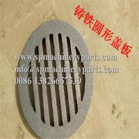 China 21 Pipe x 25 1/2 Diameter x 3 Thick light duty round shape ductile iron sewer pite grate for drainage system on sale
