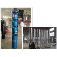 Easy Installation Submersible Borehole Pumps Energy Saving For Water Drainage Manufactures