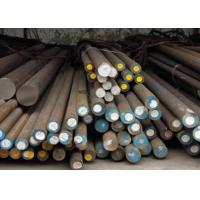 hot worked AISI H13  1.2344  SKD61 alloy mold steel round bar  for small orders Manufactures