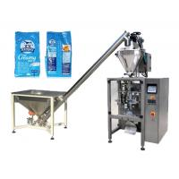 Stainless Steel Powder Packaging Equipment For Spice / Chill / Pepper Packing Manufactures