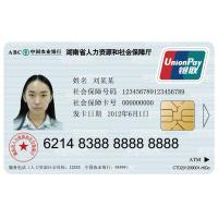China ISO Standard Customized ID Cards with High Printng Technology on sale