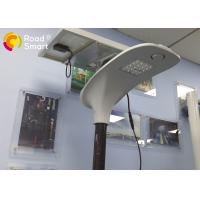 China Integrated Solar Powered Outdoor Lights 210lm / W With Microwave Motion Sensor on sale