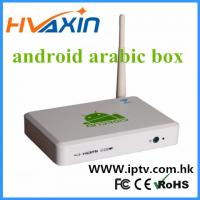 factory price Arabic iptv box,indian channels, arabic channels android tv box Manufactures