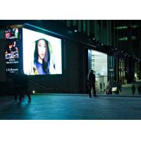 Commercial P5.95 Full Color Outdoor Advertising Led Display Broken - Resistant Manufactures