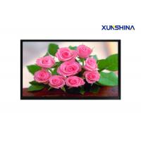 280Nits Brightness 24 Professional LCD Monitor With BNC For Flower Stores Manufactures