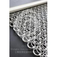 decorative ring mesh/stainless steel ring mesh Manufactures