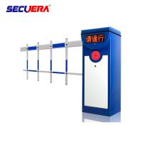car parking and toll access control automatic articulated DC parking boom barrier gate with long range rfid reader Manufactures