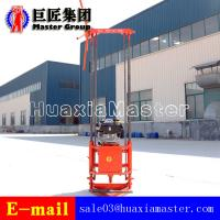 Buy cheap China Supplier QZ-2B Gasoline Engine Diamond Rock Core Sample Drilling Rig from wholesalers
