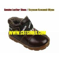 Cheap Children's Boots Manufactures