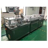 2000-3000 PCS/H Suppository Production Line 380V 3KW 3 Phase With Servo Motor Manufactures