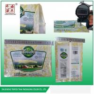 Laminated pillow shape back seal frozen food packaging bag.PET/PE material Manufactures