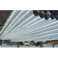 Hot dip galvanized scaffolding carbon welded steel pipe/tube Manufactures