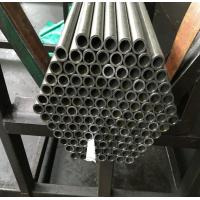 Cold Drawn High Pressure Boiler Pipe Smooth Surface Max 32000mm Length Manufactures